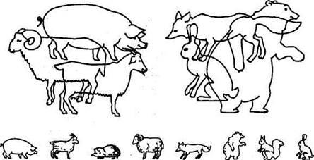 Картинка наложенные дикие животные