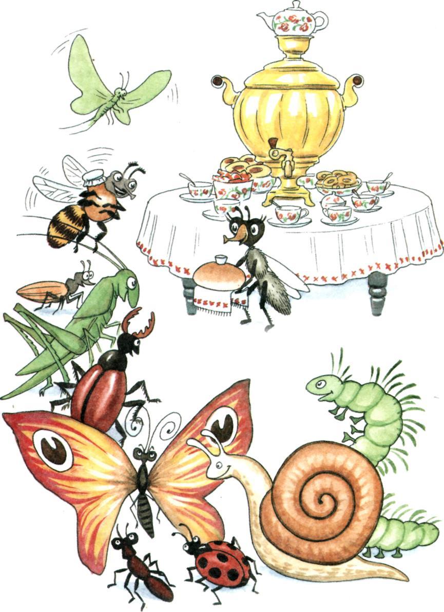 хранящихся сказка про насекомых с иллюстрациями выстраиваются ряд перед