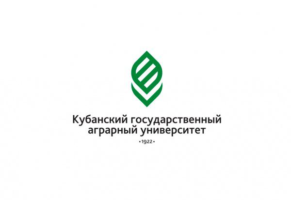 Кубгау зеленый фон картинки