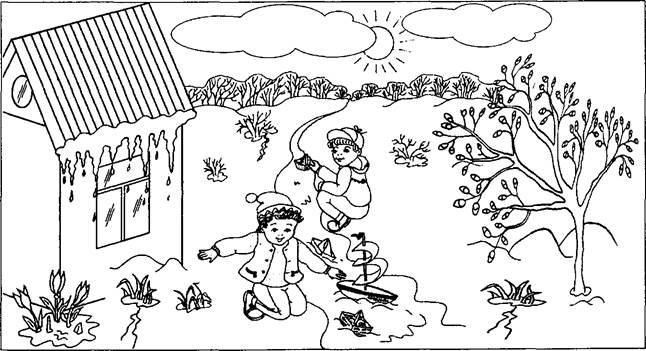 картинки раскраски работы весенние во дворе оказался