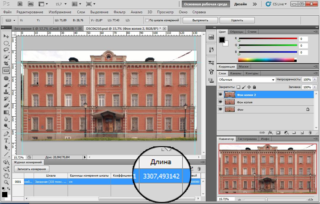 приложение для измерения объектов по фотографии есть